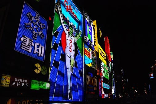 Namba, Osaka: Six Sights Saturday